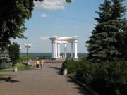 Poltava(Ukraine)